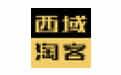 西域淘客助手(淘宝优惠券发单软件) v3.8官方免费版