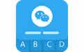 快马微信提取器 v1.7官方免费版