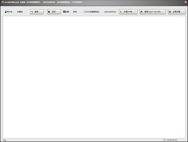 render365云渲染客户端 v1.23官方版