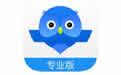 智慧商贸进销存专业版iphone版 v5.5.3 官方版