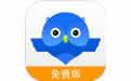 智慧商贸进销存免费版手机版 v1.2.2 安卓版