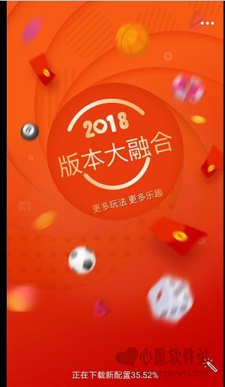 中彩票1.0 安卓版_wishdown.com