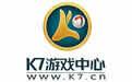 K7游戏中心 v2.7.1.0 官方版