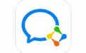 企业微信 v2.5.2 安卓版