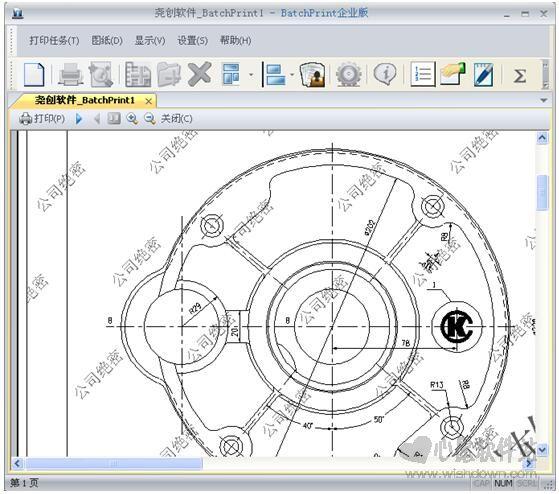 尧创cad批量打印软件v2.3 企业版_wishdown.com