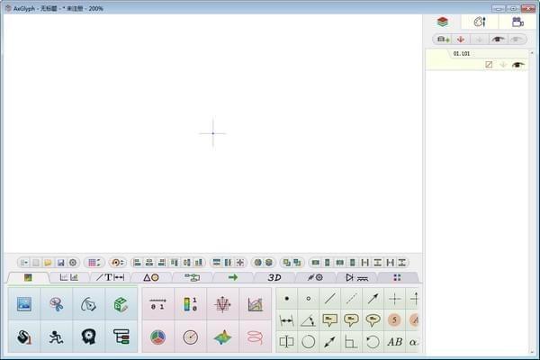 AxGlyph(矢量绘图软件)v1.5官方版_wishdown.com