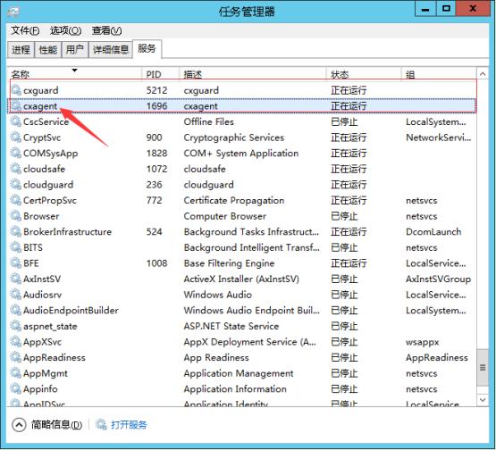 云帮手v1.2.6.1官方版_wishdown.com