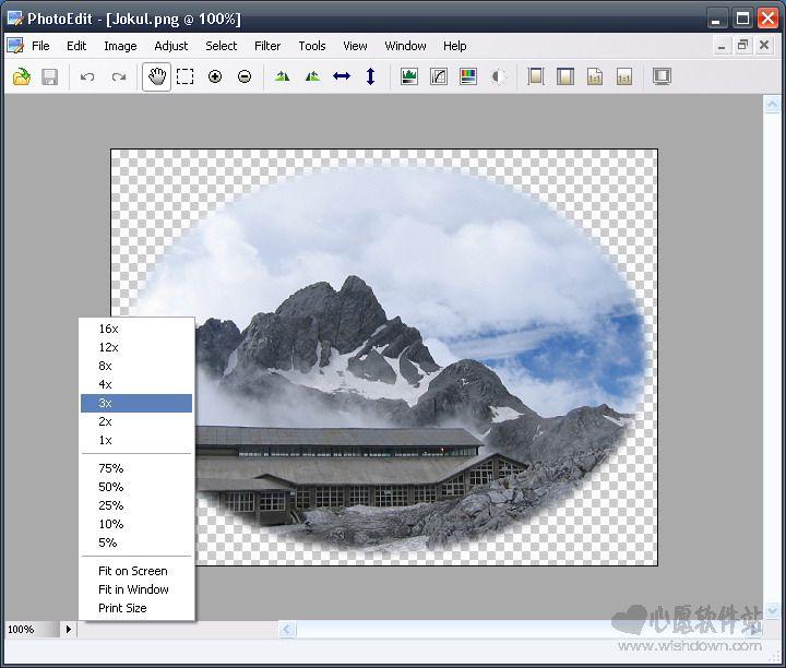免费照片编辑器 SunlitGreen Photo Editor v1.5.0 Build 1293 官方版