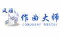 作曲大师音乐制作软件2019 V9.0 官方版