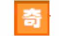 象棋奇兵中文版 6.0 高級版