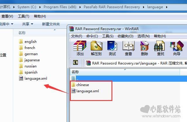 rar password recovery汉化破解版 RAR Password Recovery(rar