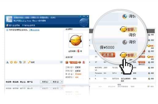 华强洽洽电脑版v5.1.2.30官方版_wishdown.com