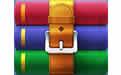 WinRAR 64位 v5.60 官方个人免费中文版