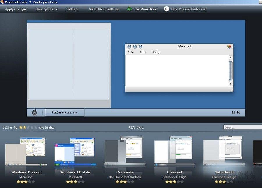 系统美化工具 WindowBlinds v10.71 汉化版