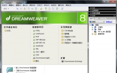 dreamweaver 8.0官方中文綠色版