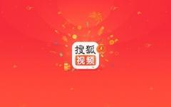 搜狐视频Android Pad v5.9.0 官方版
