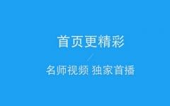 99广场舞iphone版 V2.7.2