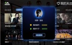 熊猫直播tv版 v2.0.3.1066