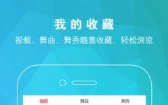 中国广场舞iphone版 V1.01