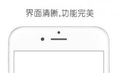 TTKEFU iphone版 v13.2 官方版