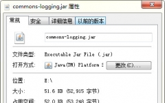 commons-logging.jar