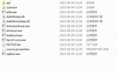 platform-tools_安卓调试工具