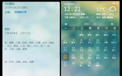 宝宝日历 v1.0.0.4免费版