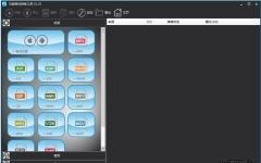 软军万能视频转换器 v1.3官方免费版