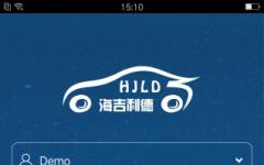 海吉利德 v1.0