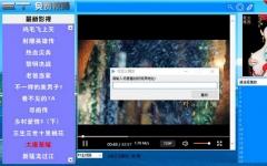 ET免费视频 v1.10免费版