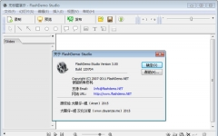 Flash演示制作工具(FlashDemo Studio) v3.0中文版