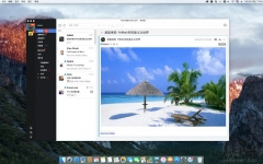 YoMail mac版 v2.13 官方版