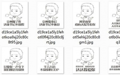 人民的名义达康书记手绘qq表情 1.0 高清无水印版