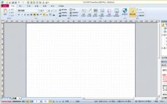 UCCSoft SmartVizor打印软件 v24.2官方版