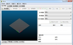 Slic3r(3D打印切片软件) v1.2.9中文版