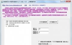 数擎索尼AVI视频恢复软件 v2.0 官方版