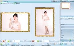 欢乐印景区影像打印管理系统 v2605 官方版