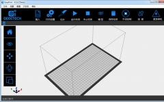 EasyPrint(3D打印软件) v1.0.17官方免费版