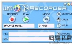 WM Recorder v16.8.1 官方版