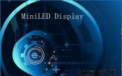 miniled display hid_LED胸牌万能驱动 v10.1 官方版