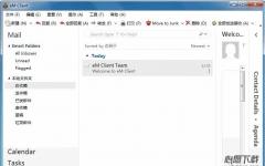 eM Client v7.1.30686 官方版