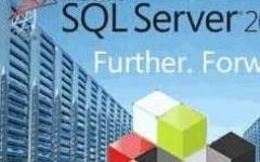 Microsoft SQL Server 2012 簡體中文64位版