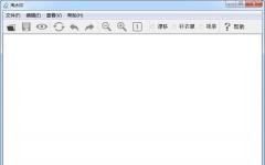 淘水印 v1.0.2官方免费版