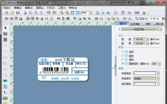 label matrix v8.1中文版
