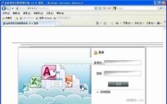 金柜项目文档管理软件 v2.1【文件管理】