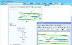 science ie浏览器(数苑科学浏览器) v2.0.0.3官方版