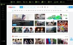 网吧影视vip客户端 v8.0.8【vip视频破解】