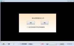 abc格式视频播放器 v1.0【abc播放器】
