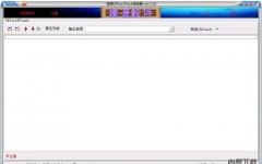 靖源office2flash轉換專家 v1.03 官方版