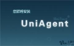 證書助手UniAgent v3.0.3115.32官方版